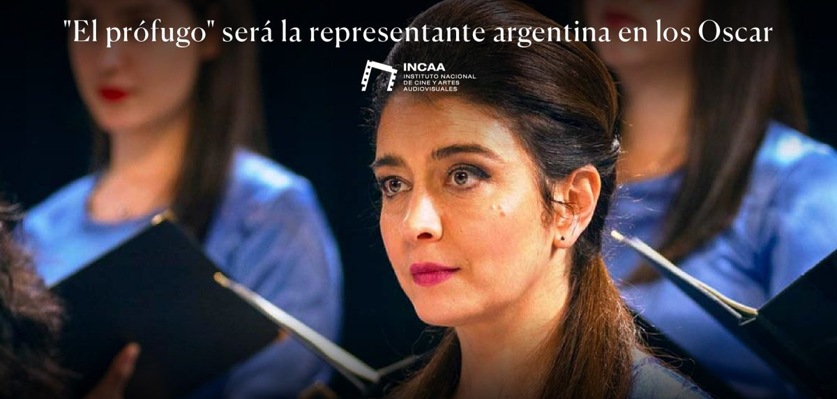 "Imagen de ""El Prófugo"""